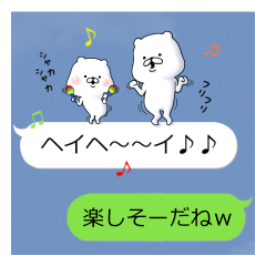 The white and cute bear - with baloon - Copyright (C) 2016 Kohei| elPortale | Sell LINE Sticker, Sell LINE Theme