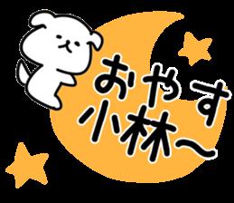 The Kobayashi! sticker #10985705
