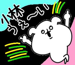 The Kobayashi! sticker #10985715