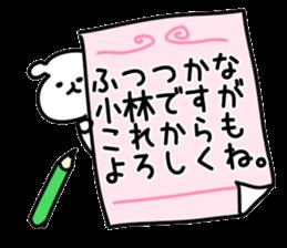 The Kobayashi! sticker #10985743