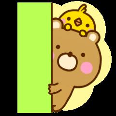 Bear Koro