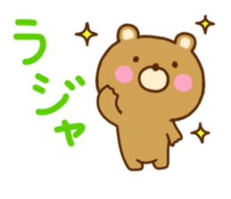 Bear Koro sticker #10986424