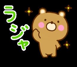 Bear Koro sticker #10986424