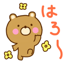 Bear Koro sticker #10986425