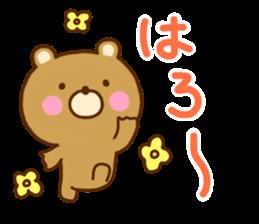 Bear Koro sticker #10986425