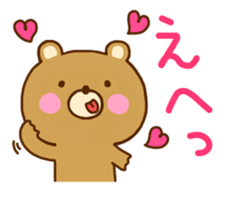 Bear Koro sticker #10986426