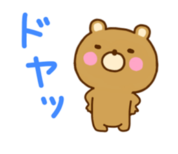 Bear Koro sticker #10986427