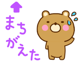 Bear Koro sticker #10986428