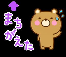 Bear Koro sticker #10986428
