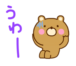Bear Koro sticker #10986429