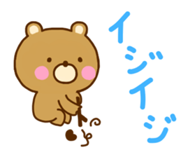 Bear Koro sticker #10986430