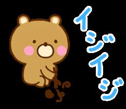 Bear Koro sticker #10986430