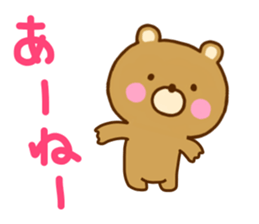 Bear Koro sticker #10986431