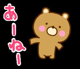 Bear Koro sticker #10986431