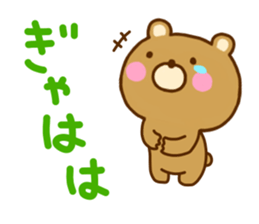 Bear Koro sticker #10986432