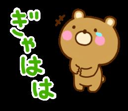 Bear Koro sticker #10986432