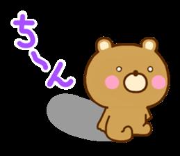 Bear Koro sticker #10986433