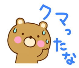 Bear Koro sticker #10986434