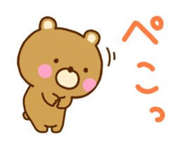 Bear Koro sticker #10986435