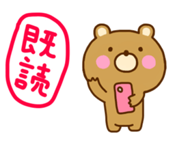 Bear Koro sticker #10986436