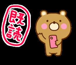 Bear Koro sticker #10986436