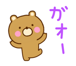 Bear Koro sticker #10986437