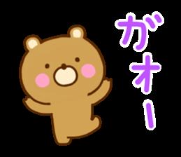 Bear Koro sticker #10986437