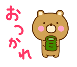 Bear Koro sticker #10986439