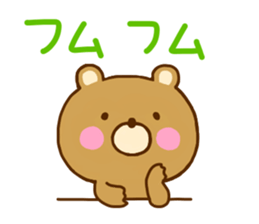 Bear Koro sticker #10986440
