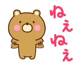 Bear Koro sticker #10986441