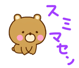 Bear Koro sticker #10986442