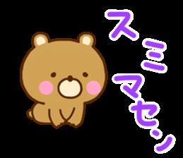 Bear Koro sticker #10986442