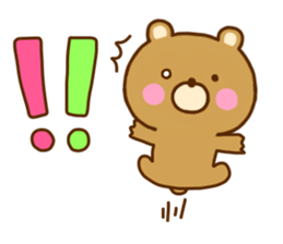 Bear Koro sticker #10986444