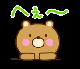 Bear Koro sticker #10986445