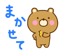 Bear Koro sticker #10986447