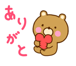 Bear Koro sticker #10986449