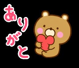 Bear Koro sticker #10986449