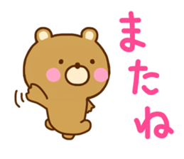 Bear Koro sticker #10986450