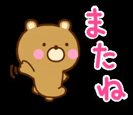 Bear Koro sticker #10986450