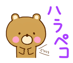 Bear Koro sticker #10986451
