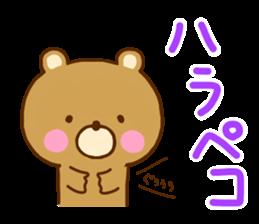 Bear Koro sticker #10986451
