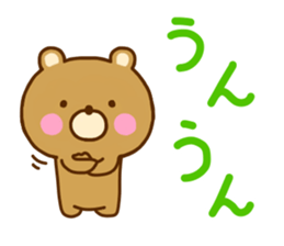 Bear Koro sticker #10986452