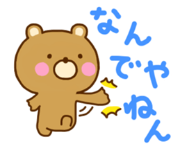 Bear Koro sticker #10986453