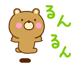 Bear Koro sticker #10986455