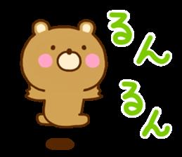 Bear Koro sticker #10986455
