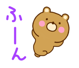 Bear Koro sticker #10986456