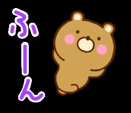 Bear Koro sticker #10986456