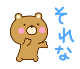 Bear Koro sticker #10986457