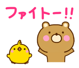 Bear Koro sticker #10986458