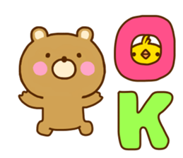 Bear Koro sticker #10986459